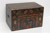Jan 27th Collectable & Furniture Auction