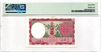 1960 Nepal 1 Mohru PMG 63 Choice Unc Rare Note