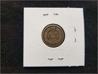 1863 Indian Head Penny Civil War Era
