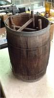 Antique 18 inch barrel