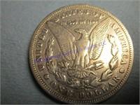 1896S MORGAN DOLLAR