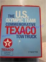 TEXACO TOY TRUCK