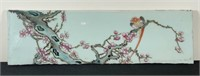 JANUARY FINE ARTS, ASIAN, JEWELRY & RUGS AUCTION 25 JAN 21
