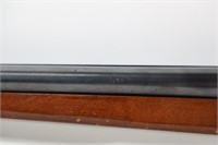 STEVENS 12 GA. DOUBLE BARREL SHOTGUN