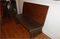 "ANTIQUE 42"" WOODEN BENCH/PEW"