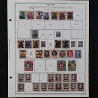 February 7th, 2021 Weekly Stamps & Collectibles Auction