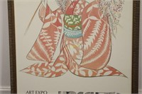 Hirschfeld Art Expo Poster March 1980