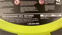 "Ryobi 16"" Surface Cleaner RY31SCW20VNM"