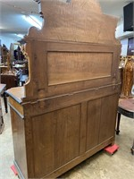 LARGE VICTORIAN PHEASANT CARVED BUFFET
