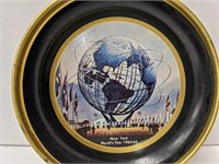 New York 1964-65 world fair Unisphere tray. 4in