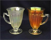 Carnival Glass Online Only Auction #214 - Ends Jan 31 - 2021