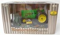 210213 Farm Toy Pedal