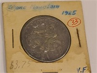 1925 Stone Mountain Fifty Cent