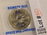 1979 Susan B. Anthony One Dollar