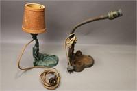 TWO CAST DESK LAMPS SHIP DESIGN
