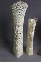TWO TABLE LAMPS AND CARVED ??