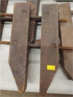 (3) Vintage Parallel Clamps