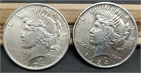 Tues., March 9th 600+ Collector Coin & Currency Auction