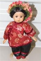 Lewisville TX Online Limited Edition Porcelain Doll Auction