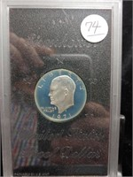 Coin Collection from the Late Larry Joe Johnson