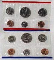 Lot of 2 1992 Mint Sets Philadelphia and Denver