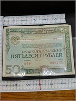 Jewelry, Coins / Banknotes US & Foreign, MORE #83
