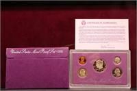 Multi Estate Fine Jewelry, Coin, Bullion, Bills and More!