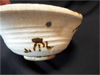 """Pottery Bowl, Asian Design Style, 8.5"""""""