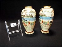 """Vases, Asian Style, 9"""", marked (2)"""