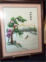 Silk Art Framed (2), Framed Print