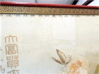 Silk Art Framed