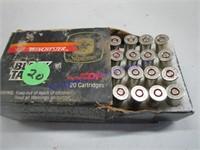 ESTATE GUN AUCTION - April 13, 2021