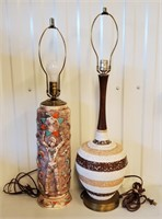 """Two 32"""" Mid Century Retro Modern Style Lamps"""