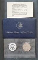 US 1884-O Morgan Silver Dollar GSA