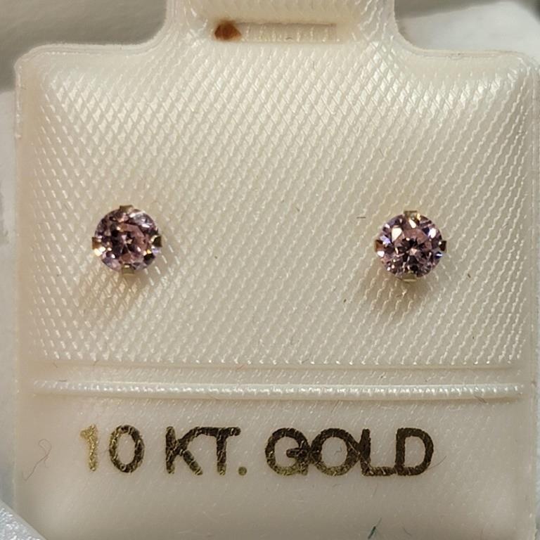 April Jewellery & Art - Auction $600,000 Inventory #22