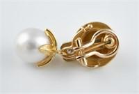 Elizabeth Locke 19k pearl drop earrings.