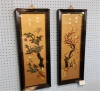 Delaware Auction Center #7