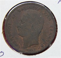 Weekly Coins & Currency Auction 4-16-21