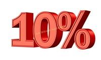DIsney Store Displays Online Auction