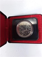 Uncirculated Canadian Silver Dollars