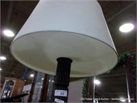 SCALLOPED FLUTED COLUMN FLOOR LAMP