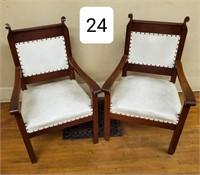 Winnebago Masonic Lodge #745 Moving Online Auction