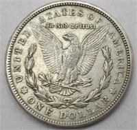 1921 s Morgan Silver Dollar XF