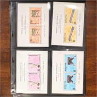 May 23rd, 2021 Weekly Stamps & Collectibles Auction