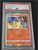 HUGE Pokemon Card Auction W/ Charizard & Complete Sets