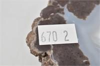 """Geode 4"""" x 5"""""""