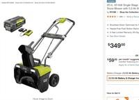 Tools, Appliances, Home Improvement  & General Merchandise