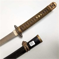 WWII Japanese Naval Officers Sword