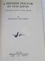 (2) Vintage Books