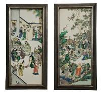 June Asian Art & Antiques, Session 1